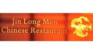 Jin Long Men Chinese