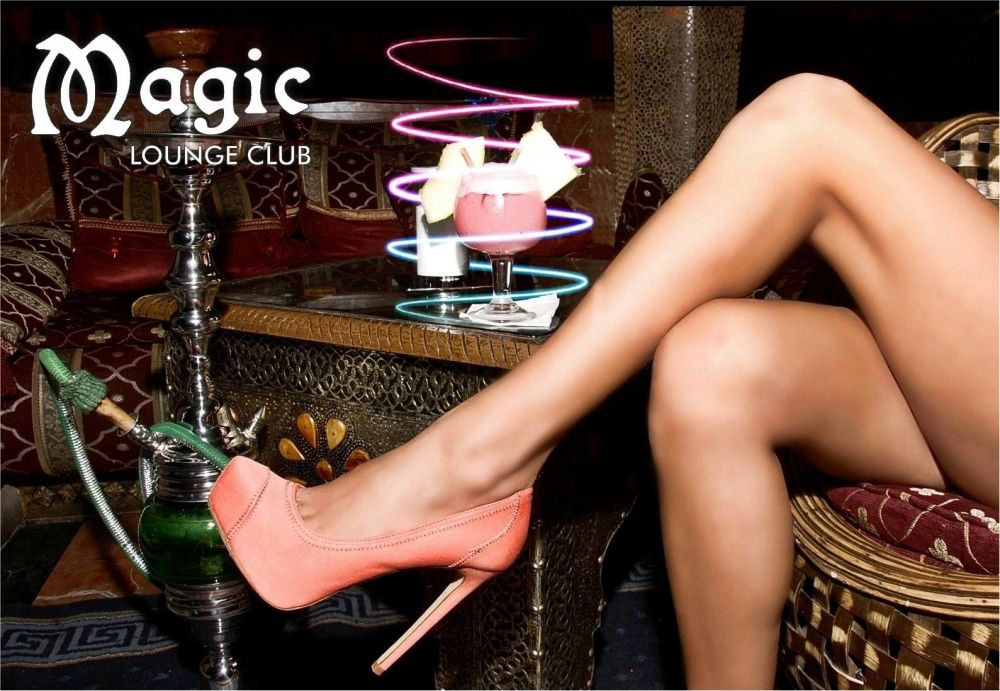 magic lounge
