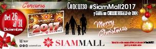 The contest #SiamMall2017
