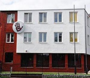 Wilson Hostel Warsaw