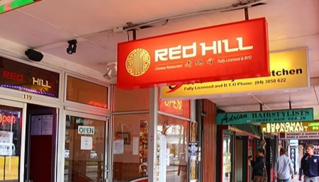 Red Hill Restaurant