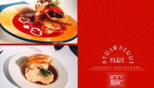 Strawberry Fare Restaurant