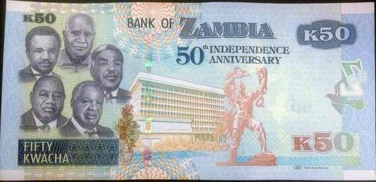 Commemorative 50 Kwacha Note